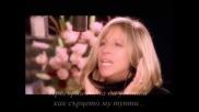 |превод| Celine Dion - Tell Him ( feat. Barbara Streisand )