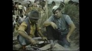 Бягство От Ропотамо 1973 Бг Аудио Целият Филм 2 Версия Б Vhs Rip Аудио Видео Орфей