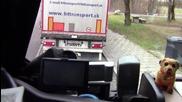 Избрах маршрут по национала в Германия
