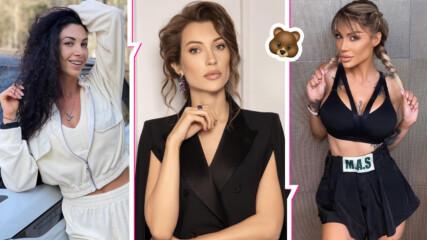 Джулката, Никол Станкулова, Дивна и още: Куп знаменитости в подкрепа на мечката от Белица