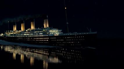 Титаник | Роуз | Ти вярваше в мен..