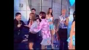 Nicolae Guta Si Adriana - Ce Mi - Ai Facut Iub