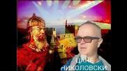 Cane Nikolovski - Samoile Car Makedonski