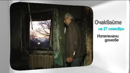 """В четвъртък в """"Здравей, България"""" очаквайте"""