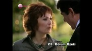Перла - еп.24/1 част (diema family)