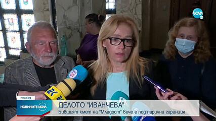 Промениха мярката на Десислава Иванчева