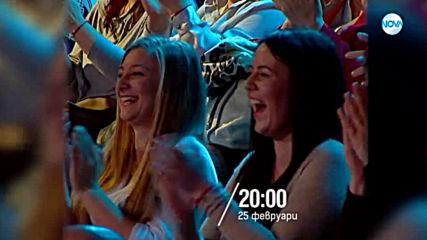 """Петя Буюклиева в сезон 7 на """"Като две капки вода"""" от 25 феруари по NOVA"""