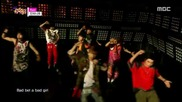 Infinite - Bad live concert..