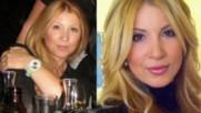 Jelena Brocic - Sanjam o ljubavi (hq) (bg sub)