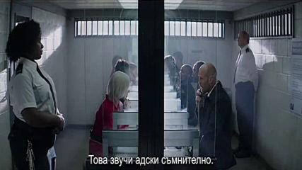 Бързи и яростни: Хобс и Шоу - трейлър с български субтитри