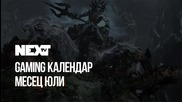NEXTTV 044: Gaming Календар: Юли