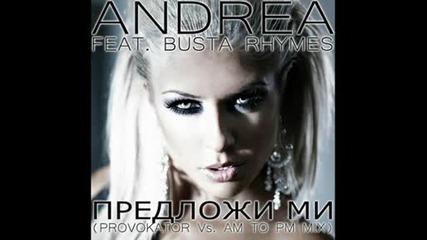 Андреа Feat. Busta Rhymes - Предложи ми (provokator Vs. Am to Pm Mix)