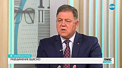 Николай Ненчев се явява на евровота като независим кандидат