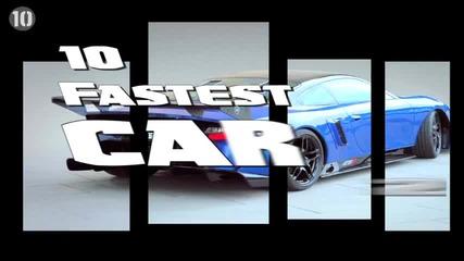 10-те Най-бързи коли в света за 2012г.