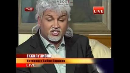 Вечерното Шоу На Азис Интервю с Бойко Борисов 02.11.2007 High-Quality
