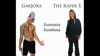 Garjoka Ft. The Raper $. - Golqmata Kombina
