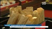 Агенцията по безопасност на храните започва масови проверки