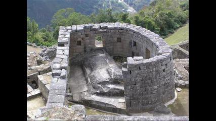 Мачу Пикчу - Древният град на инките
