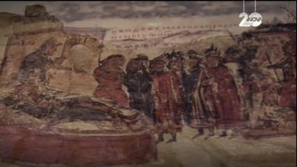 """""""Темата на Нова"""": Необикновеният цар Самуил"""