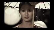 {бг Превод} We - Rainy Days