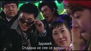 [easternspirit] 18-годишна булка (2004) E01-1