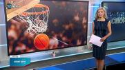 Спортни новини на NOVA NEWS (30.04.2021 - 14:00)