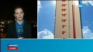 АБСОЛЮТЕН РЕКОРД: Термометрите удариха 26,5 градуса в Плевен