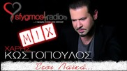 2012-100% Xaris Kostopoulos - Non Stop _ New Mix 2012