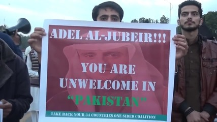 Pakistan: Saudi FM not welcome, say protesters at Sheikh Nimr rally in Islamabad