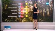 Прогноза за времето (16.04.2015 - сутрешна)