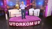 Asim Brkan - To je prva ljubav (hq) (bg sub)