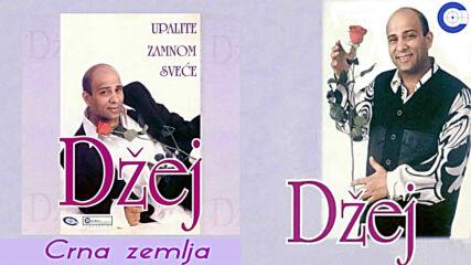 Dzej Ramadanovski - Crna zemlja (hq) (bg sub)