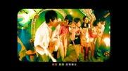 Fahrenheit ft. S.h.e. - Suan Tian