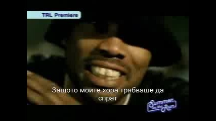 D12- How come [bgsubs]