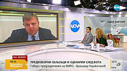 Каракачанов: Джамбазки е най-добре подготвеният кандидат-кмет на София