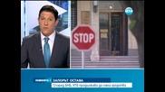 Над 1,6 млрд. лв. не стигат на държавата за гарантираните депозити в КТБ - Новините на Нова