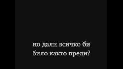 * New*