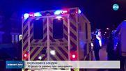 Взрив в Лондон, има ранени