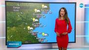 Прогноза за времето (15.07.2020 - обедна емисия)