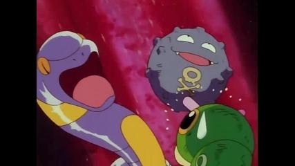 Покемон Сезон 1 Епизод 3 Бг Аудио (звукозапис)