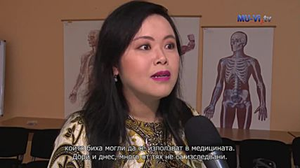 Бележит специалист по китайска медицина гостува в МУ - Варна