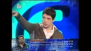 Music Idol 2 - Иван Ангелов към ония дебелия  АЙТОООС!