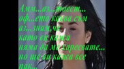 Unhappy girl сезон 1.еп.2