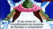 Dragon Ball Z - Сезон 2 - Епизод 53 bg sub