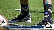 Чорапите на американски атлет предизвикаха скандал
