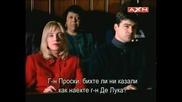 Утрешен вестник Сезон 1 Епизод 17