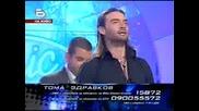 Music Idol 2 - 28.04.08г. - Изпълнението На Тома Здравков