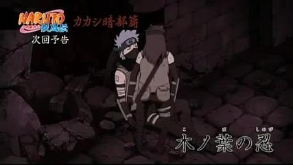 [ Bg Subs ] Naruto Shippuuden 356 - Върховно качество