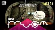 NEXTTV 019: Machinarium (Част 31) Мария от Русе