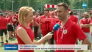 Зрелищна програма за 70 години ЦСКА